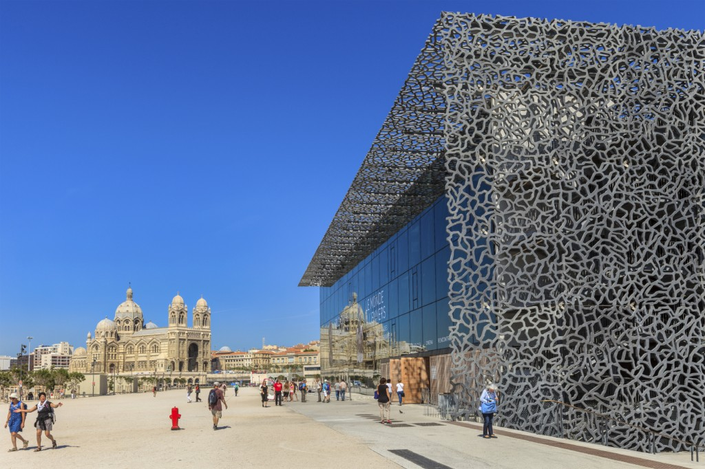 a building with a distinctive metal facade