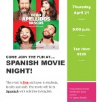 Spanish movie night poster 2016