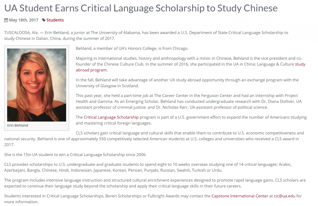 UA Student Earns Critical Language Scholarship to Study Chinese
