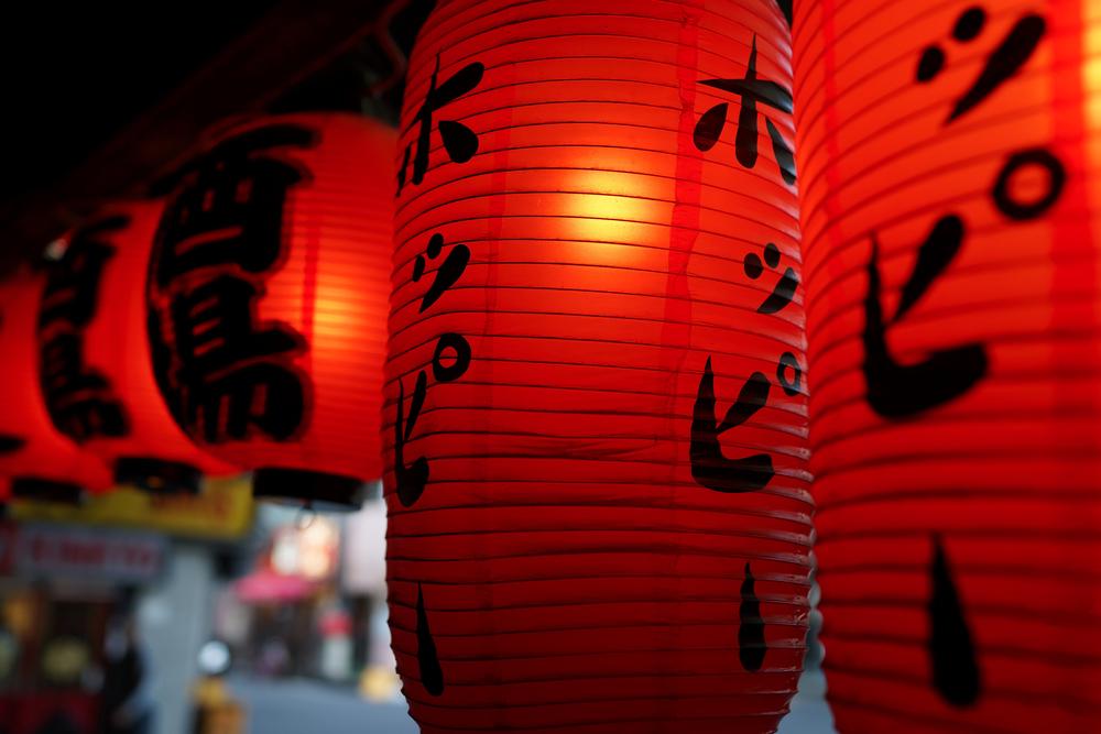 red Japanese lanterns