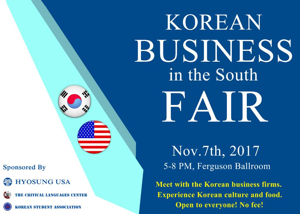 Korean Business in the South Fair flyer
