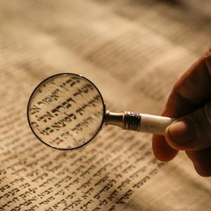 Close-up of a Hebrew text