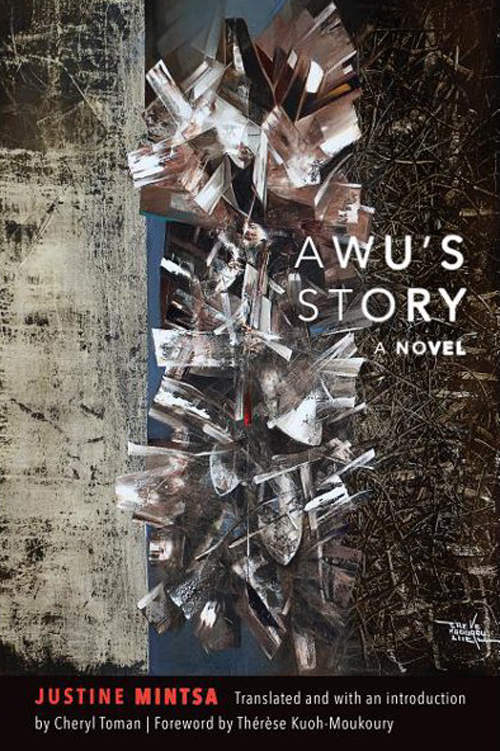 Awu's Story cover art